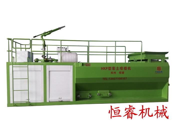 HKP客土喷播机.jpg