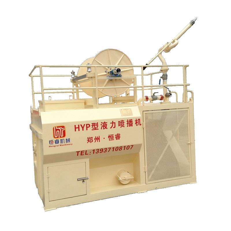 2立方液力喷播机