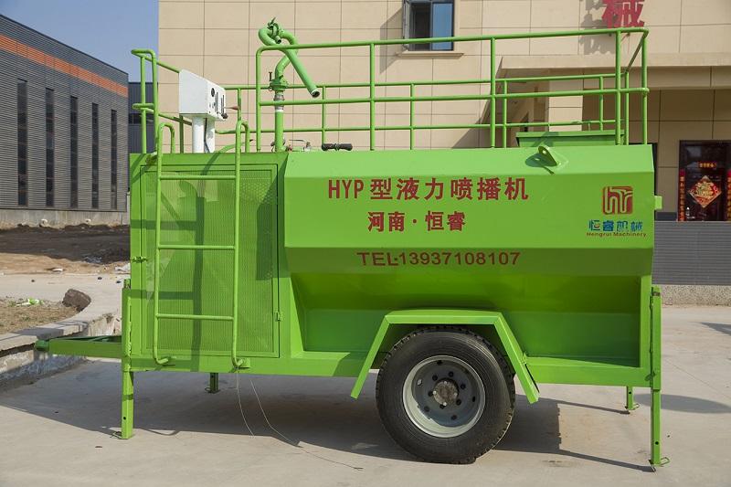 HYP 型液力喷播机